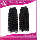 7A Grade Brazilian Straight Hair Extension Light Yaki Virgin Hair Bundle Gstar Italian Yaki Weft Weaving 1PCS Ship Free