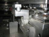 洗濯機のための線形振動溶接工の摩擦溶接機械は分ける(ZB-730LS)