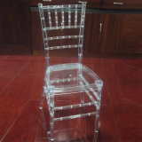 Wedding를 위한 투명한 Resin Tiffany Chair