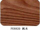 Польза панели цвета клена алюминиевая составная для крытого украшения