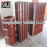 Coffrage en acier pour la construction de bâtiments, fabricant de Guangzhou