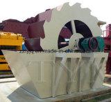 De alta calidad de Lavadora de arena, Lavadora de arena, Oro máquina separadora