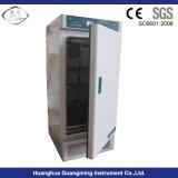 Incubadora bioquímica do laboratório, incubadora Refrigerated, incubadora refrigerando