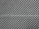 안대기와 Pocketing Mesh Fabric