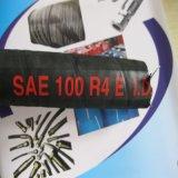 Tubo flessibile idraulico standard R4 di SAE 100