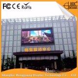 P4.81 La publicité vidéo en plein air pour la location de l'écran