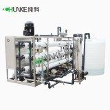 40т/ч воды RO завода для чистой воды для продажи