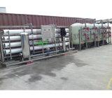塩水の処置RO水清浄器の逆浸透フィルターシステム