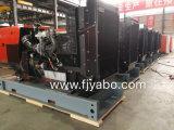 генератор 75kw Lovol морской тепловозный сделанный в Китае