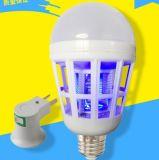 110V 220V E27 실내 유해물 비행 곤충 UV LED 전자공학 모기 살인자 공 램프