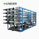 A água salgada RO de dessalinização da água do mar de filtração de máquinas