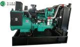 230квт дизельного двигателя Cummins генераторная установка с марафон генератор переменного тока