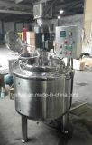 マヨネーズ機械ミキサー、マヨネーズの混合機械またはマヨネーズのケチャップの混合機械