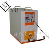 Ultra Hochfrequenzinduktions-Heizungs-Maschine für die Heizung, welche kontinuierlich die Samll Metalteil-Vergütung des Drahts schmilzt