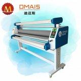 Machine froide électrique de lamineur de vente chaude de DMS-1680A