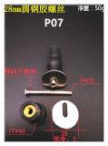 QQ piezas para el asiento de dos botones