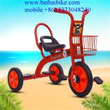 El triciclo de niños de la buena calidad embroma el triciclo del bebé del triciclo