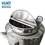 暖房のホモジェナイザータンクが付いているステンレス鋼の液体石鹸の混合機械