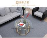 Tavolino da salotto scuro rotondo dell'acciaio inossidabile del venditore della fabbrica della Cina
