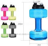 Бутылка воды гимнастики пластичная, пригодность резвится бутылка воды