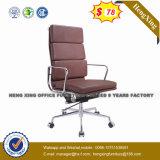 現代旋回装置の革オフィス・コンピュータの椅子(HX-NCD513)
