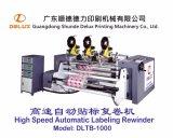 고속 레테르를 붙이는 기계 (TB-1000)