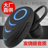 hoofdtelefoon Één van de Oortelefoon Bluetooth van het in-oor Mini Draadloze slechts Kant