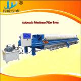 マルチ工業の沈積物の排水機械