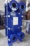 Échangeur thermique à plaques pour le chauffage ou refroidissement eau/huile (remplacer APV. Sondex. Funke. GEA)