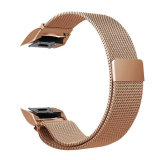 ギヤS2のための磁石ロックが付いているミラノのループ金属の置換のアクセサリのブレスレットストラップ
