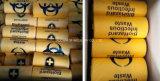 Gelber Plastik-LDPE-Klinik-Abfall-Beutel beim Zufuhr-Verpacken