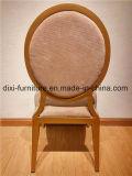 Задняя часть оптового металла круглая обедая стул