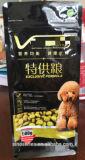 Alimentos para animais de estimação de plástico grande embalagem