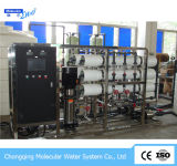 Tratamento Equipment&#160 da dessanilização da água do emoliente da caldeira; com RO