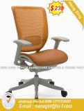 나무로 되는 기초 및 팔 행정상 가죽 사무실 의자 (HX-8N9512B)