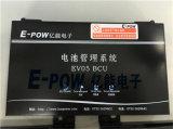 Блок батарей лития для корабля снабжения, Phev
