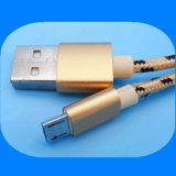 Cablaggio di carico del telefono mobile (CM-DC-014)