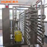 Röhrenuht-Sterilisator-Fruchtsaft-Sterilisierung