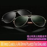 888 Peste Al-Mg Unissexo Sapo óculos polarizados de condução