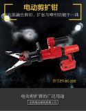 Elektrische hydraulische hoch entwickelte Batterie Powerd ausgebreiteter Scherblock (BE-BC-300)