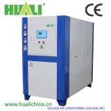 Воздух Ce охладил промышленный охладитель воды для пластичной пользы