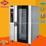 На заводе Hongling питания 10-Tray электрический пекарня Конвекционная печь