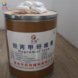 Pegamentos del cemento de Hypromellose HPMC del mortero de la construcción de la alta calidad