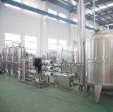 De automatische Verpakte Fabrikanten van de uitrusting van het Systeem van de Behandeling van het Mineraalwater