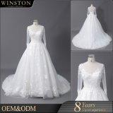 Sexy High-Quality устраивающих свадебные платья