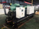 Bitzer/Hanbell compresseur à vis refroidi par eau et pompe à chaleur chiller