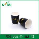 8ozロゴによって印刷されるカスタム二重壁のコーヒー紙コップ