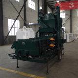 トウモロコシのシードのクリーニング装置および等級分け装置機械