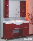 浴室用キャビネット(MK-6012)