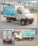 Евро 3 Emission Standard Refrigerated Truck Ton 1 тонны 2 для Sale